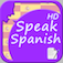 SpeakSpanish HD (Text to Speech Offline)